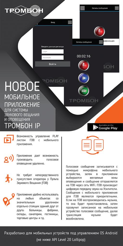Mobile-01_1.jpg